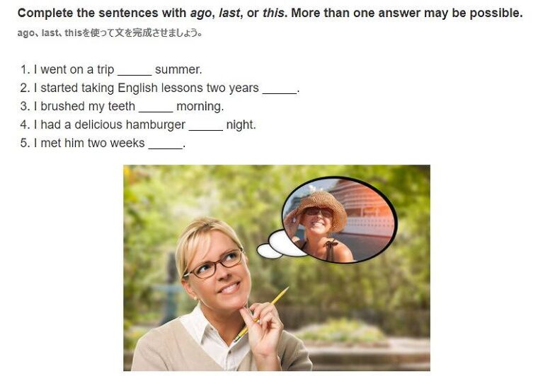 日常英会話コースは様々な場面に対応できるテキスト